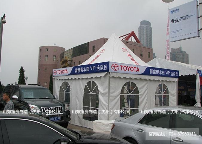 汽车展览会