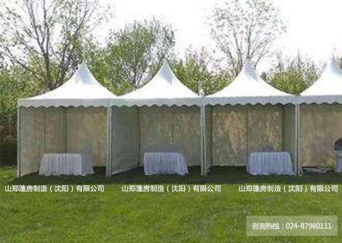 小型商务篷房