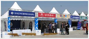 山郑篷房制造(沈阳)有限公司